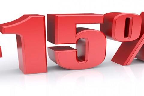 ПРИ БРОНИРОВАНИИ НОМЕРА НА 11 СУТОК И БОЛЕЕ - СКИДКА 15 %